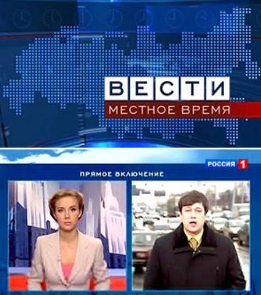 Foppen Vesti TV