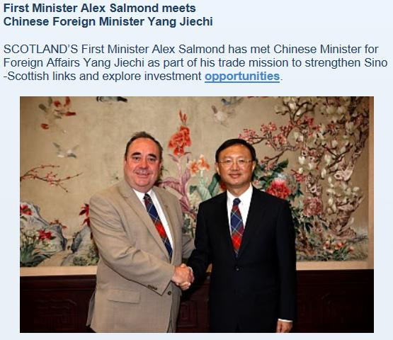 Alex Salmond with Chinese foreign minister