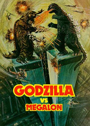 Godzilla megalon