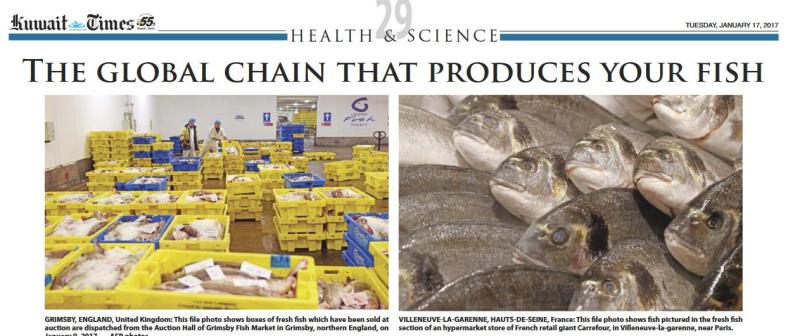 Kuwait Times 17 Jan2017 #1