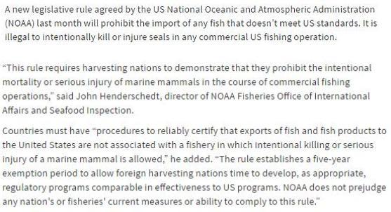 US ban SH NOAA quote