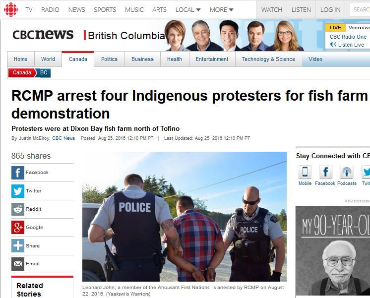 CBC RCMP #1